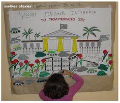 Teacher Stuff, November, Education, Home Decor, November Born, Decoration Home, Room Decor, Teaching, Onderwijs