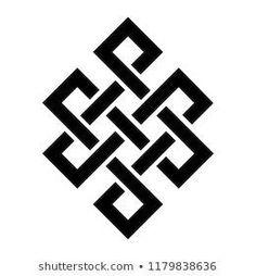 Knot Tattoo, Arm Band Tattoo, Bholenath Tattoo, Geometric Graphic Design, Geometric Art, Art Deco Tattoo, Buddhist Symbols, Tibetan Art, Japanese Tattoo Art