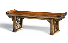 Antique Chinese bench