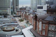 Seen from Kitte Garden. Tokyo Station, Times Square, Garden, Travel, Garten, Viajes, Lawn And Garden, Gardens, Destinations