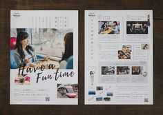 Page Layout Design, Magazine Layout Design, Book Layout, Magazine Layouts, Flyer And Poster Design, Flyer Design, Design Design, Yearbook Design, Yearbook Theme