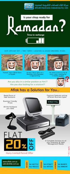 Aflak has announced Ramadan special offer for Buy Retail Electronic Devices (POS Machine, Barcode Scanner, Receipt Printer etc. Contact or visit us for more details. Telecommunication Systems, Retail Solutions, Riyadh, Jeddah, Electronic Devices, Pos, Ramadan, Printer, Technology