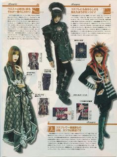 Look at them, I bet they scream when they look back at these. well maybe not Shinya. Tokyo Fashion, Harajuku Fashion, Punk Fashion, Lolita Fashion, Visual Kei, Dir En Grey Shinya, Punk Mode, Harajuku Mode, Lolita Mode