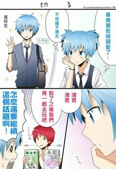 Can't find the translation T^T Oh, and thanks for spreading 'Carnage Pair' guys, I love you~ - DA | KaruNagi | KaruGisa | KarIsa | Carnage Pair | ansatsu kyoushitsu
