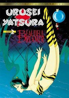 Urusei Yatsura 2: Byûtifuru dorîmâ 1984