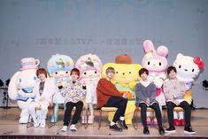 埋め込み Sanrio Danshi, Cute Japanese, Actors, Voice Actor, Hopeless Romantic, Memes, The Voice, Anime, Family Guy