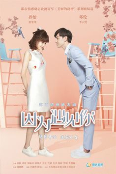 Because of Meeting You, a.k.a. Because of You (China, 2017; Hunan TV). Starring Sun Yi, Deng Lun, You Wu, Dai Chao, and more. (56 episodes total.) Remake of Korean drama Come! Jang Bo-Ri (Jang Bo-Ri Is Here!).  [Info via MyDramaList.com.] >>> Available on Viki. (Updated: April 27, 2017.)