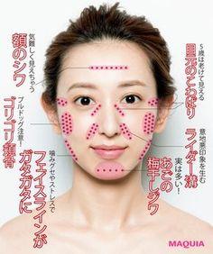 老けて見える原因は、肌だけにあるわけじゃありません。筋肉のコリは、シワやたるみといった老けサインの元凶! そこで「MAQUIA」2月号から、自分でできるコリ解消術をお教えします。こんなにある!老けをもたらす顔のコリコリが溜まりやすい部分をマッピ...