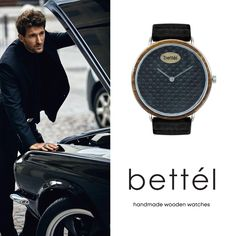 """What do you think of the contrast between carbon and wood? The new watch """"The Ellipse"""" created by Bettél offers a pure design that will suit men who love unusual objects. Available now on capsunshop.com Suit Men, Mens Suits, Wooden Watch, Handmade Wooden, Contrast, Objects, Pure Products, Watches, Unique"""