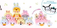 Tsum Tsums finally arrive in the UK Disney Store and Japanese Easter Tsums released tomorrow! - Tsum Tsum Central Blog