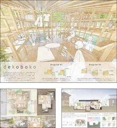 過去の受賞作品 | 第4回学生住宅デザインコンテスト - 毎日新聞 Concept Board Architecture, Architecture Presentation Board, Architecture Collage, Architecture Graphics, Architecture Portfolio, Architecture Drawings, Architecture Design, Japanese Architecture, Interior Design Presentation