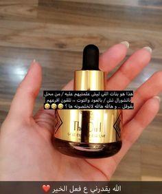 miss dior perfume Beauty Care, Beauty Skin, Cheap Perfume, Lovely Perfume, Hair Care Recipes, Perfume Scents, Perfume Recipes, Perfume Making, Perfume Samples