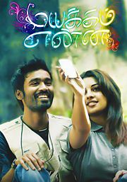 Mayakkam Enna (English: What is this hypnotism?) is a 2011 Tamil romantic drama film written directed by Selvaraghavan. It stars his brother Dhanush, along with newcomer Richa Gangopadhyay, and features music scored by G. V. Prakash Kumar while the cinematography was handled by Ramji. Mayakkam Enna depicts the story of an aspiring wildlife photographer and his struggles in life. The film, produced and distributed by Gemini Film Circuit.