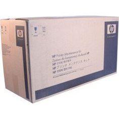 -- HP Laserjet M5025, M5035 Maintenance Kit (110V) (Includes Separation Pad, Pickup Rollers, Pickup & Feed Rollers, Transfer Roller, Fuser, Gloves, Tool (Hook) & Instruction Guide). ***.