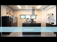 Έπιπλα κουζίνας evenos Flat Screen, Flatscreen