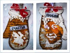 winter tags shaped