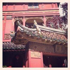 Maison Loo, an authentic chinese house in the hearth of Paris    #LaPerlalingerie  #instagram  #fashion  #Paris