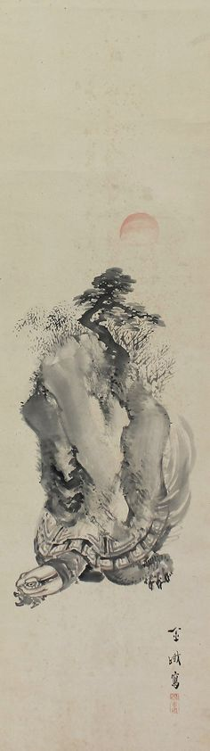 Mt. Penglai on the back of the Tortoise. Furuichi Kinga  (1805-1880). Japanese Hanging Scroll painting Kakejiku
