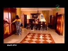 الفيلم اللبناني مدام بامبينو | كارين رزق الله - YouTube