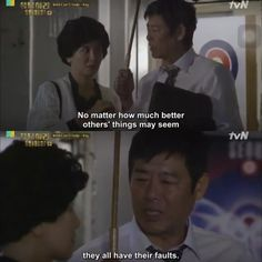 Reply 1988 All Quotes, Family Quotes, Movie Quotes, Korean Drama Funny, Korean Drama Quotes, Reply 1988 Quote, Reply 1997, Korean Actors, Korean Dramas