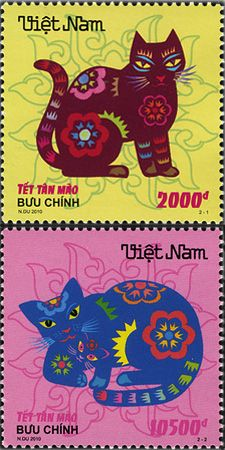 Tet Meo - Year of the Cat | postage stamps, Vietnam 2011 | designed by: Nguyễn Du