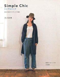Semplice Chic di Tomomi Okawa libro di cucito giapponese