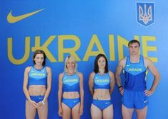 #Nike unveils Ukrainian track & field athletes uniforms