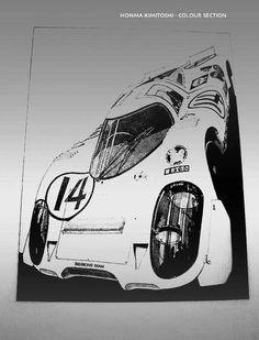 The illustration Honma Kimitoshi drew