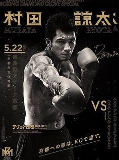 Ryota Murata (scheduled via http://www.tailwindapp.com?utm_source=pinterest&utm_medium=twpin&utm_content=post13190222&utm_campaign=scheduler_attribution)