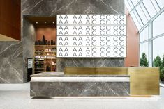 Helpern Architects-Designed AC Hotel, Times Square - Cool Hunting