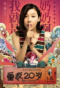 """Back to 20"" (2015) 