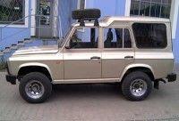 Automobile Romanesti - Aro - Aro 246 Old Jeep, Jeep 4x4, Automobile, Cars, Vehicles, Car, Autos, Vehicle, Trucks