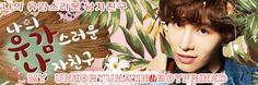 나의 유감스러운 남자친구 Ep 13 - Ep 14 Torrent / My Unfortunate Boyfriend Ep 13 - Ep 14 Torrent, available for download here: http://ymbulletin2.blogspot.com