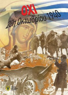 By John Sanidopoulos On the Feast of the Protection of the Most Holy Theotokos, or Agia Skepi, on October we implore the defense an. Greece Pictures, Ww2 Posters, Sign Of The Cross, National Days, Greek History, Morning Greetings Quotes, The Son Of Man, Ancient Greece, Virgin Mary