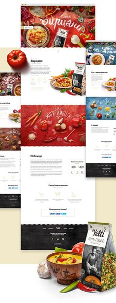 Yelli: Multicultural Cuisine on Behance
