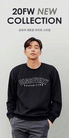 Coffee Prince, Train To Busan, Dramas, Goblin Gong Yoo, Yoo Gong, I Love Him, How To Plan, Celebrities, Boyce Avenue