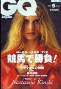 Nastassja Kinski covers GQ Magazine ( Japan ) May 1994 Magazine Japan, Gq Magazine, Magazine Covers, Nastassja Kinski, Acting, Photography, Art, Art Background, Photograph