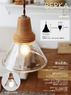 BERKA [ ベルカ ] ペンダントライト リビング・ダイニング・キッチン用 Candle Lanterns, Candles, Room Lights, Ceiling Lights, Wood Lamps, Chandelier Lamp, Glass Shades, Lamp Light, Furniture Decor