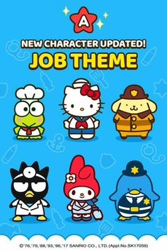 Sanrio / Job Theme Hello Kitty Characters, Sanrio Characters, Cute Characters, Cute Car Seat Covers, Hello Kitty My Melody, Sanrio Wallpaper, Hello Kitty Pictures, Baby Friends, Kawaii Drawings