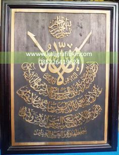 Kaligrafi Ayat Kursi Silang. Size: 70x90cm. Teakwood. Blackdoff finishing. Visit us at http://kaligrafiukir.com