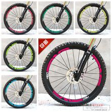M60 MTB bikes Wheels Decals Fluorescent Reflective Pegatinas Bicicletas Bicycle Accessories Bicycle Stickers
