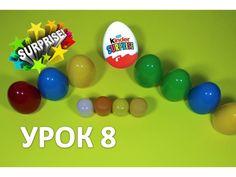 Яйцо Правописание урок 8 Интерьер дома Surprise Egg Spelling Lesson 8