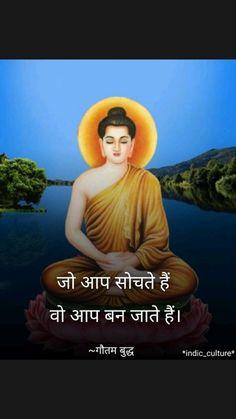 Buddha Quotes Life, Buddha Quotes Inspirational, Motivational Picture Quotes, Inspirational Quotes About Success, Buddhist Quotes, Inspirational Quotes Pictures, Spiritual Quotes, Positive Quotes, Insightful Quotes