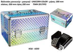 ΒΑΛΙΤΣΑΚΙ ΜΑΝΙΚΙΟΥΡ - ΜΑΚΙΓΙΑΖ - UNICORN COLOR - CASE MANICURE - MAKEUP - UNICORN COLOR ΜΗΚΟΣ: 300 MM ΠΛΑΤΟΣ: 200 MM ΥΨΟΣ 200 MM Nails, Color, Finger Nails, Ongles, Colour, Nail, Colors, Nail Manicure