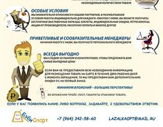 "Check out new work on my @Behance portfolio: ""Баннер cкидки (COPIAR)"" http://be.net/gallery/50165969/banner-ckidki-(COPIAR)"