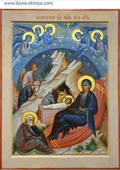 Nativity by Anton & Ekaterina Daineko Byzantine Icons, Byzantine Art, Religious Icons, Religious Art, Church Icon, Jesus Christus, Russian Icons, Religious Paintings, Biblical Art
