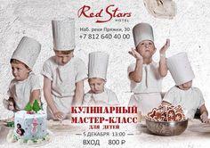#кулинарный_мастеркласс #мастер_класс #дети