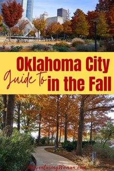 Fall is the perfect time to visit Oklahoma City, so let me help you plan the perfect #autumn getaway. Northerners: escape to warmer weather, fending off the onset of winter just a bit longer. You can even experience fall foliage in your own state, then head down to OKC to see some more! I visited Oklahoma City last year in early November, and I was there during the peak of fall color. #Fallcolors #OKC #Oklahoma #OklahomaCity #Travel #CulturalTravel #USA #USATravel #AdventuringWoman
