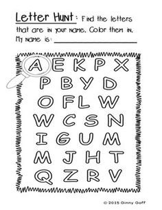 No Prep Name Worksheet Freebie. Children color in the letters that can be found in their own name. Use as morning work, literacy center, or an easy take home activity. If you like this adorable worksheet, be sure to check out my All About My Name unit for more related no prep worksheets, craftivities, literacy and math centers.