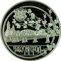 Ужгород - Wikiwand